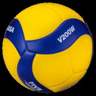 Mikasa V200W 2019 Official FIVB Game Ball lopta